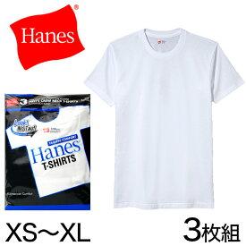 ヘインズ 青パック クルーネックTシャツ 3枚組 XS〜XL (Hanes ブルーパック BLUE PACK メンズ 紳士 シャツ 半袖 丸首 綿混 綿 コットン セット)
