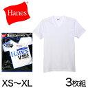ヘインズ コットン VネックTシャツ 3枚組 XS〜XL (下着 綿 メンズ tシャツ 肌着 半袖 V首 インナー 男性 hanes SS LL)