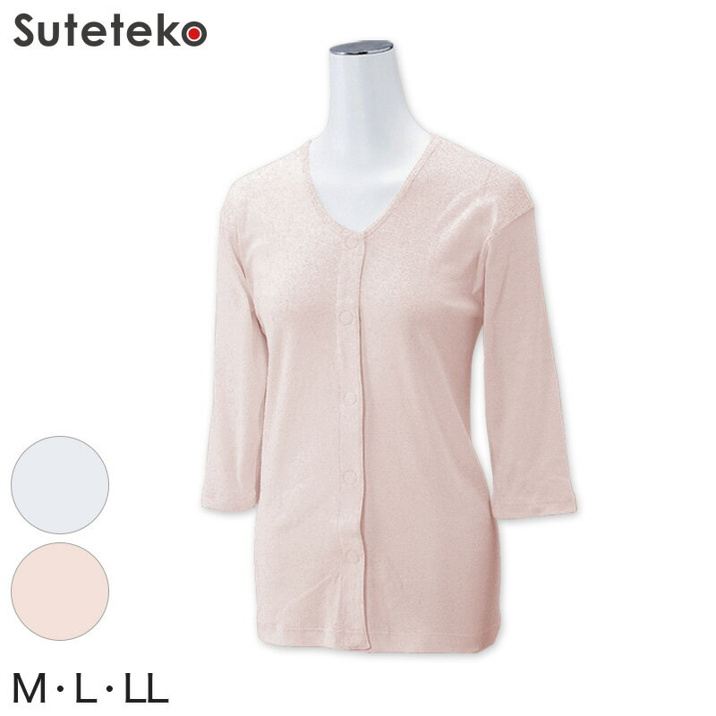 ワンタッチ肌着 婦人用ソフトマジックテープ式7分袖前開きシャツ M〜LL (介護用品 服 下着 インナー シャツ インナーシャツ レディース)
