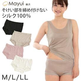 シルク ショーツ パンツ ボクサー M〜LL (シルク100% ボクサーショーツ 大きいサイズ 冷えとり 大きめ 通年 uvカット)