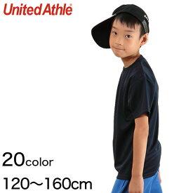 ユナイテッドアスレ キッズ 4.1オンス ドライアスレチックTシャツ 120〜160 (United Athle キッズ アウター)【取寄せ】