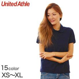 レディース 5.3オンス ドライカノコポロシャツ XS〜XL (United Athle レディース アウター シャツ カラー)【取寄せ】