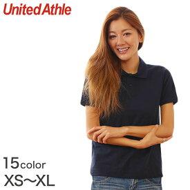レディース 5.3オンス ドライカノコポロシャツ XS〜XL (United Athle アウター シャツ カラー)【取寄せ】