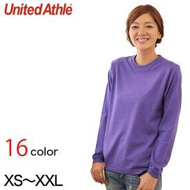レディース 5.6オンス ロングスリーブTシャツ XS〜XXL (United Athle レディース アウター シャツ カラー)【取寄せ】