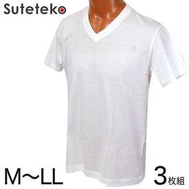 綿100% 半袖 インナー V首 3枚組 M〜LL (インナーシャツ tシャツ メンズ 下着 肌着 白 無地 半袖シャツ Vネック)