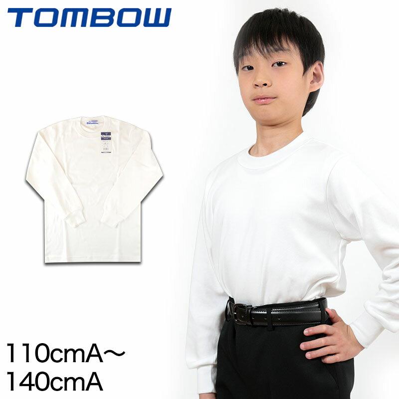 トンボ学生服 VICTORY 厚手長袖Tシャツ 110cmA〜140cmA (トンボ TOMBOW)【取寄せ】