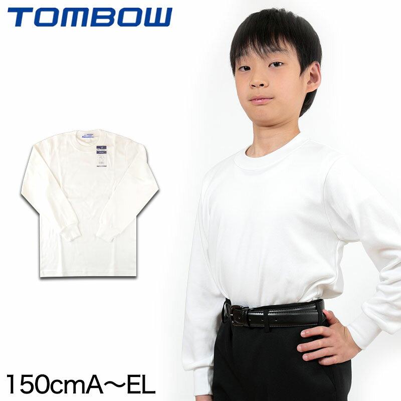 トンボ学生服 VICTORY 厚手長袖Tシャツ 150cmA〜EL (トンボ TOMBOW)【取寄せ】