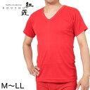 紅匠 メンズ 深VネックTシャツ M〜LL (メンズ 男性 下着 半袖 赤下着 半袖インナー アンダーウェア U首 大きめ 大きい…