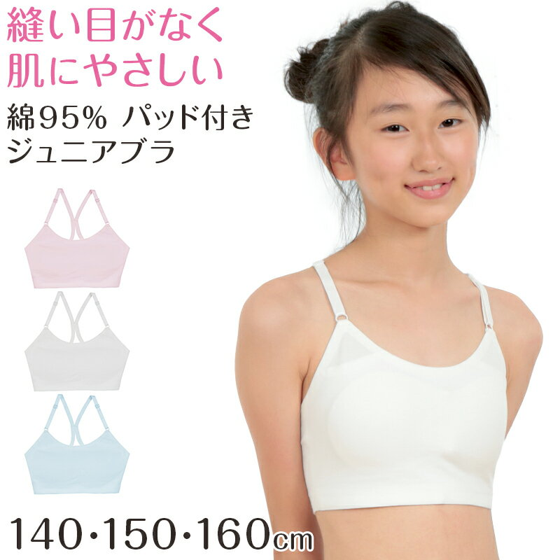 金子美穗  泳装