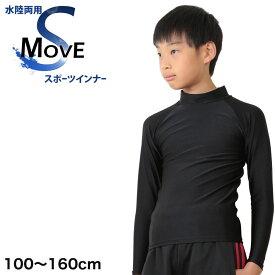 SMove キッズ ナイロンシャツ 100〜160cm (強力UVCUT UPF50+ 水陸両用 海 山 川 レジャースポーツ プール 伸縮性)