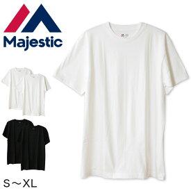 Tシャツ メンズ 半袖 インナー 綿 2枚組 S〜XL (tシャツ 綿100% トップス シャツ クルーネック 無地 小さいサイズ)
