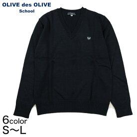 OLIVE des OLIVE ウールニット Vネックセーター S〜L (OLIVE des OLIVE Vネックセーター 学生 女子 スクール 冬用 毛玉防止 型崩れ防止) (送料無料)【在庫限り】