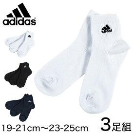 福助 adidas 子供ショート丈ソックス3足組 19-21cm〜23-25cm (キッズ,ジュニア,メンズ,ソックス,アディダス)