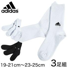 福助 adidas 子供クルー丈ソックス3足組 19-21cm〜23-25cm