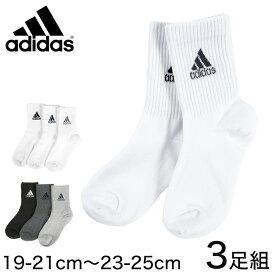 福助 adidas 子供スポーツ丈ソックス3足組 19-21cm〜23-25cm (ふくすけ フクスケ アディダス)