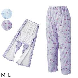 婦人 フルオープン洗い替えパンツ M・L (レディース パジャマズボン ボトム )(送料無料)【取寄せ】