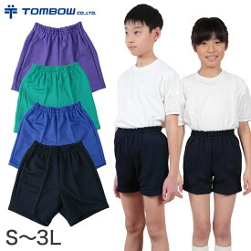 クォーターパンツ S〜3L (トンボ TOMBOW 体操服 運動着 トレーニングウェア)【取寄せ】