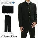【おまけ付き】MAX 男子学生ズボン ワンタックスラックス 73cm〜85cm (トンボ TOMBOW 丸洗いOK 抗菌防臭) (送料無料)…