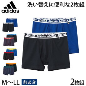 グンゼ adidas メンズボクサーブリーフ2枚組 M〜LL (GUNZE アディダス メンズ ボクサーブリーフ シンプル 前あき 普段使い 洗い替え 2枚組)