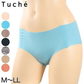 グンゼ Tuche 縫い目0ハーフショーツ M〜LL (GUNZE Tuche レディース カラフル 縫い目無し ひびきにくい きりっぱ かさばらない)