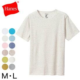 Hanes colors 半袖 クルーネック Tシャツ M・L (ヘインズ COLORS メンズ レディース 丸首 トップス 男女兼用 ユニセックス インナー シャツ)【在庫限り】