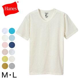 Hanes colors 半袖 Vネック Tシャツ M・L (ヘインズ COLORS メンズ レディース V首 トップス 男女兼用 ユニセックス インナー シャツ)【在庫限り】