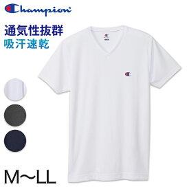 Champion メッシュVネックTシャツ S〜LL (チャンピオン メッシュ 吸汗 速乾 メンズ 半袖 Vネック)