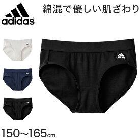 adidas 女児ハーフショーツ 140〜165cm (GUNZE adidas ショーツ ガールズ シンプル スポーティ スクールインナー リブ素材)