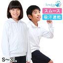 長袖 体操服 衿付き S〜3L (長そで 体操着 大きいサイズ ゆったり 長袖体操服 小学校 小学生 男子 女子 スクール 子供…