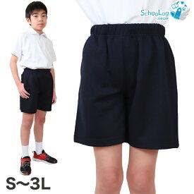 体操ズボン クォーターパンツ S〜3L (体操服 半ズボン 短パン 大きいサイズ ゆったり 小学生 小学校 男子 女子 スクール 子供 子ども キッズ) (送料無料)