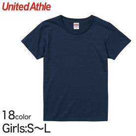 ガールズ 寒色系5.6オンスハイクオリティーTシャツ GS〜GL (レディース アウター シャツ カラー)【取寄せ】