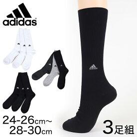 adidas クルー丈ソックス 3足組 消臭加工 24-26cm〜28-30cm (アディダス ソックス 靴下 メンズ 男 セット まとめ買い フクスケ)