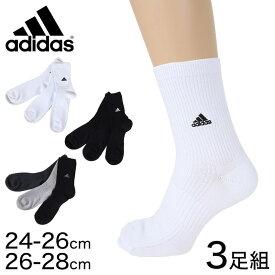 アディダス ショートソックス メンズ 3足組 24-26cm・26-28cm (靴下 ジュニア 男の子 ソックス 破れにくい 消臭 adidas)