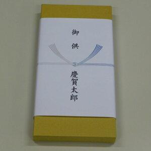 慶賀堂ギフトセット