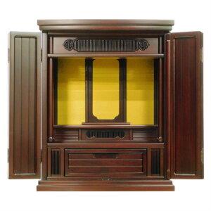 紫檀系上置18号 高さ54.5cm 家具調 ミニ仏壇 無垢材厚貼 【送料無料】