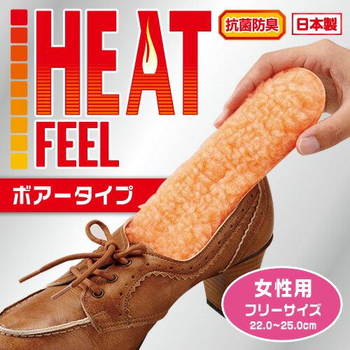 【タイムセール】【メール便送料無料 代引不可】is-fit吸湿発熱ボアー 女性用