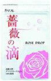 【期間限定】【メール便送料無料】リフレ 薔薇の滴 62粒入