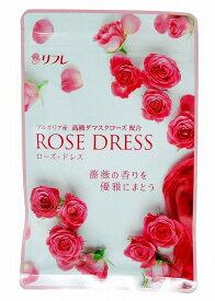 2袋セット【期間限定】【メール便送料無料】リフレ ローズドレス 62粒入 2袋セット