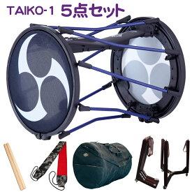 【5点セット】ローランド 電子和太鼓 TAIKO-1・和柄肩掛ストラップ10番・桶太鼓ケース・バチ・折畳式三柱台座付