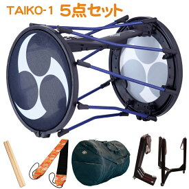 【5点セット】ローランド 電子和太鼓 TAIKO-1・和柄肩掛ストラップ3番・桶太鼓ケース・バチ・折畳式三柱台座付