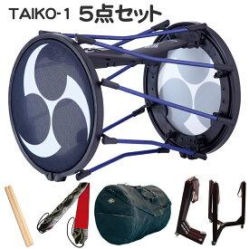 【5点セット】ローランド 電子和太鼓 TAIKO-1・和柄肩掛ストラップ7番・桶太鼓ケース・バチ・折畳式三柱台座付