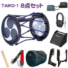 【8点セット】ローランド 電子和太鼓 TAIKO-1・和柄肩掛ストラップ10番・桶太鼓ケース・バチ・折畳式三柱台座・ヘッドフォン・モニタースピーカー・ワイヤレスシステム付