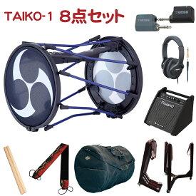 【8点セット】ローランド 電子和太鼓TAIKO-1・和柄肩掛ストラップ2番・桶太鼓ケース・バチ・折畳式三柱台座・ヘッドフォン・モニタースピーカー・ワイヤレスシステム付