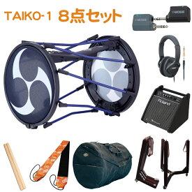 【8点セット】ローランド 電子和太鼓 TAIKO-1・和柄肩掛ストラップ3番・桶太鼓ケース・バチ・折畳式三柱台座・ヘッドフォン・モニタースピーカー・ワイヤレスシステム付