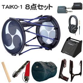 【8点セット】ローランド 電子和太鼓 TAIKO-1・和柄肩掛ストラップ7番・桶太鼓ケース・バチ・折畳式三柱台座・ヘッドフォン・モニタースピーカー・ワイヤレスシステム付