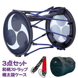 【3点セット】ローランド Roland 電子和太鼓 TAIKO-1・和柄肩掛けストラップ10番・桶太鼓ケース付
