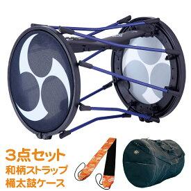 【3点セット】ローランド Roland 電子和太鼓 TAIKO-1・和柄肩掛けストラップ3番・桶太鼓ケース付