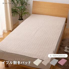 mofua(モフア) イブル CLOUD柄 綿100% 敷きパッド シングルサイズ
