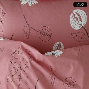 [最大1,000円クーポン]全品対象[ボックスシーツ]D 送料無料 シビラ リブレ(Sybilla Libre)自然をテーマに創作を続けるシビラ (インテリア 寝具 収納 寝具 カバー マットレス用 ダブル用)