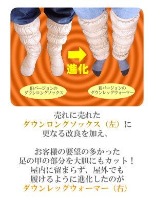 商品画像(4)